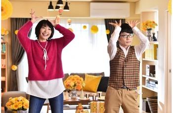 恋ダンスを踊る新垣結衣.jpg