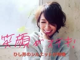 優しく微笑む辺見えみり.JPG