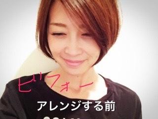 アレンジ前の髪型を披露する辺見えみり.JPG