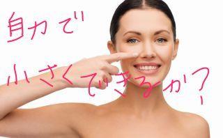 小鼻をマッサージする女性.JPG