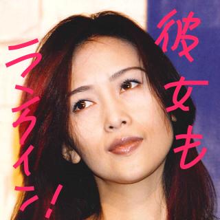 大人の女性の工藤静香.JPG