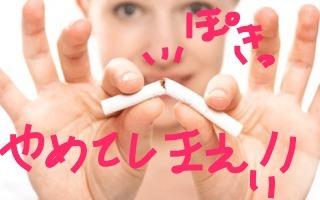 煙草を折る女性.JPG
