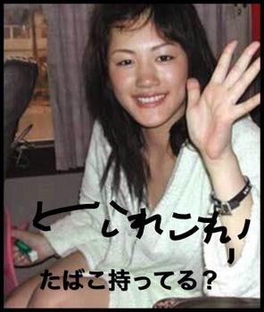 笑顔で手を振る綾瀬はるか.JPG