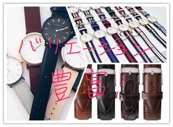 バリエーション豊富な腕時計.PNG