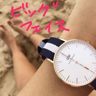 文字盤が大きい腕時計.JPG