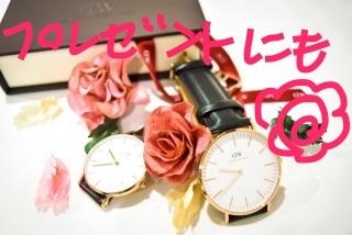プレゼントに最適な腕時計」.JPG