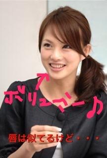 笑顔で話す臼田あさ美.JPG
