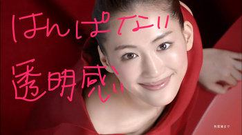 赤いドレス姿がかわいい綾瀬はるか.JPG