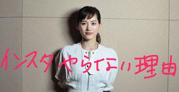 白い服がかわいい綾瀬はるか.JPG