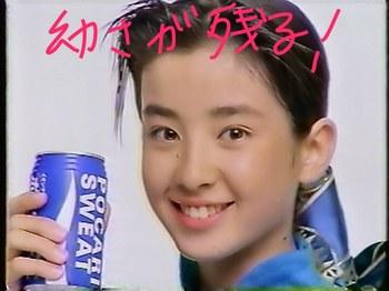 若い頃の宮沢りえ.JPG