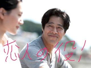 恋太役を演じる二人.JPG