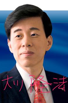 笑顔の大川隆法.JPG