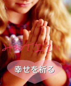 祈りを捧げる少女.JPG