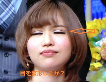 目がおかしい水沢アリー.jpg