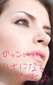 きれいな女性.JPG