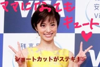 笑顔でピースする上戸彩.JPG