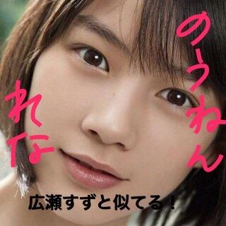 笑顔の能年玲奈.JPG