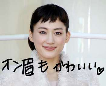 ぱっつん前髪がかわいい綾瀬はるか.JPG