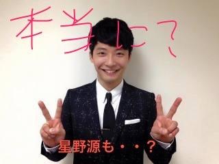 笑顔でピースする星野源.JPG